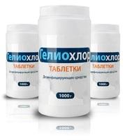 ГелиоХлор №300, 3,5г таблетки, 1 кг